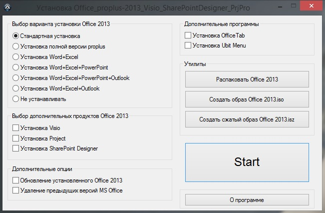 Word 2013  Microsoft Office от 2003 до 2013 на